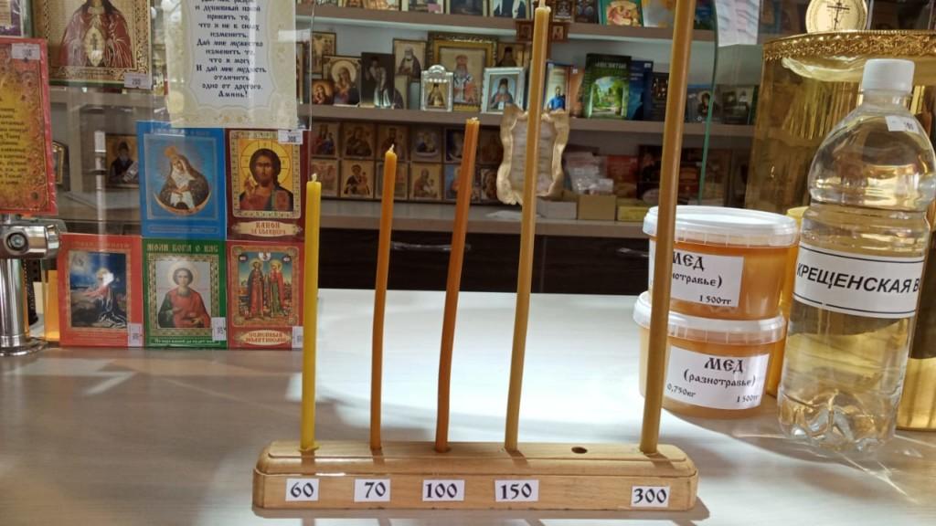 иконная лавка разные свечи