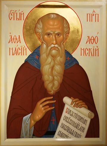 19 июля 2020 года,прп.Афанасий Афонский, служба для домашнего совершения