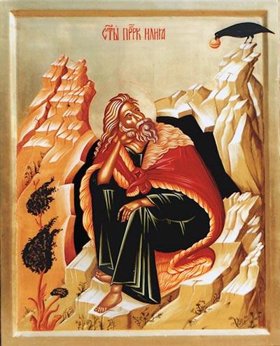 пророк Илия, всенощное бдение, великая вечерня